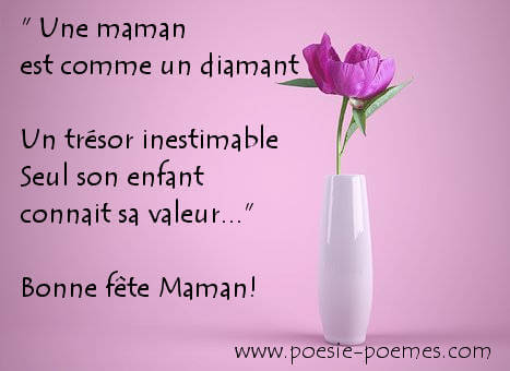 citation-anniversaire-maman-carte.jpg