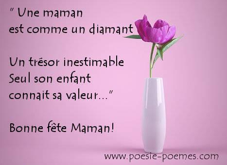 Poeme Anniversaire Maman Beaux Messages Pour Une Mere